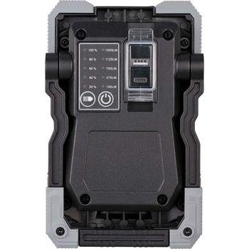 Akku LED Arbeitsstrahler RUFUS / LED Arbeitsleuchte für Werkstatt (mit Powerbank-Funktion, inkl. Ladekabel, 1500lm, IP65) |